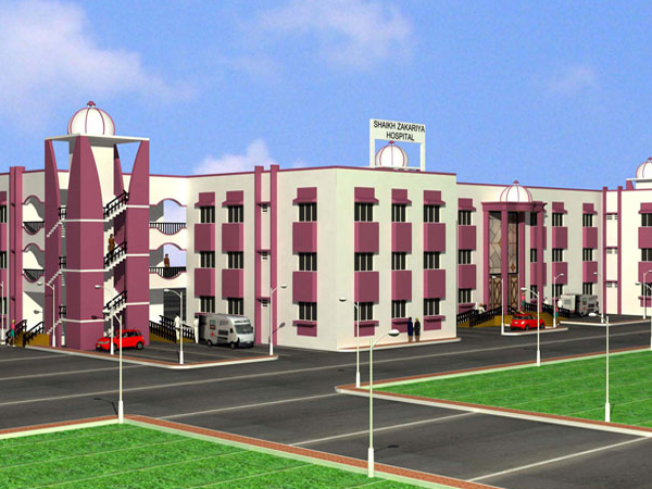Future Plan of Jamia
