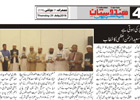 Press Release Jamiatul Qasim